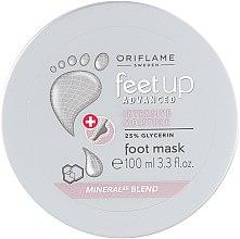 Духи, Парфюмерия, косметика Интенсивно увлажняющая маска для ног - Oriflame Feet Up Advanced