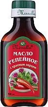Духи, Парфюмерия, косметика Репейное масло с красным перцем - Mirrolla