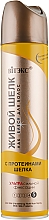 Духи, Парфюмерия, косметика Лак-блеск для волос с протеинами шелка ультрасильной фиксации - Витэкс
