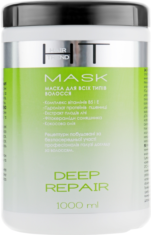 """Маска для всех типов волос """"Глубокое восстановление"""" - Hair Trend Deep Repair Mask"""