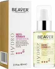 Духи, Парфюмерия, косметика Микропроникающее масло с протеинами шелка - Beaver Professional Hydro Oil