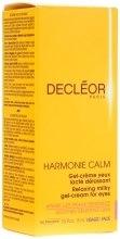 Духи, Парфюмерия, косметика Гель-крем для контура глаз успокаивающий молочный - Decleor Harmonie Calm Relaxing Milky Gel-Cream For Eyes