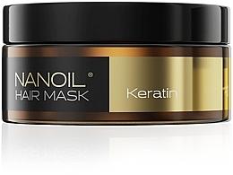 Духи, Парфюмерия, косметика Маска для волос с кератином - Nanoil Keratin Hair Mask