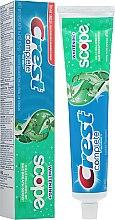 Духи, Парфюмерия, косметика Отбеливающая зубная паста - Crest Complete Multi-Benefit Whitening Scope Minty Fresh Striped