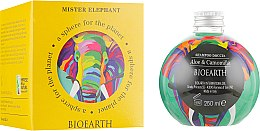 """Духи, Парфюмерия, косметика Шампунь-гель для душа """"Алоэ и ромашка"""" - Bioearth Mister Elephant"""