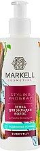 """Парфумерія, косметика Пінка для укладки волосся """"Сильна фіксація"""" - Markell Cosmetics Styling Program"""