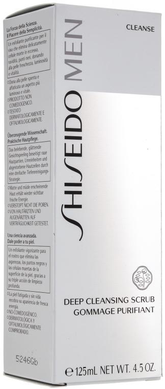 Скраб для глубокого очищения кожи - Shiseido Men Deep Cleansing Scrub