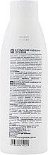 Кондиционер для волос безсульфатный с кератином - Jerden Proff Sulfate Free Conditioner — фото N4