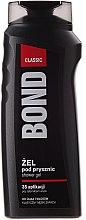 Духи, Парфюмерия, косметика Гель для душа Fresh Effect - Bond Expert Classic Shower Gel For Body & Hair