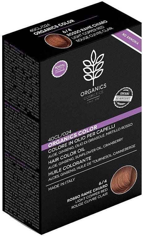 Стойкая краска для волос - Organics Cosmetics Organics Color