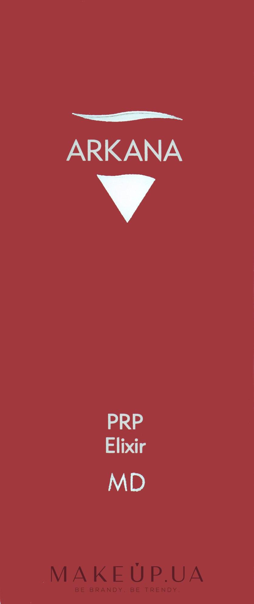 Омолаживающий концентрат с пептидами и эффектом плазмолифтинга - Arkana PRP Elixir — фото 15ml
