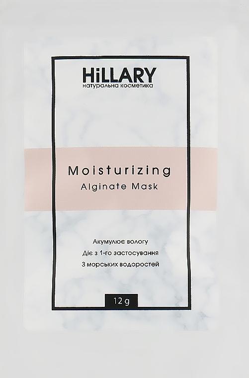 Альгинатная увлажняющая маска для лица - Hillary Moisturizing Alginate Mask