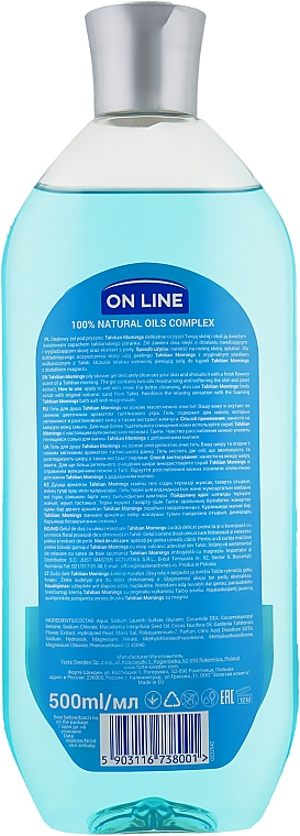 Масло для душа - On Line Senses Shower Oil Tahitian Morning — фото N2