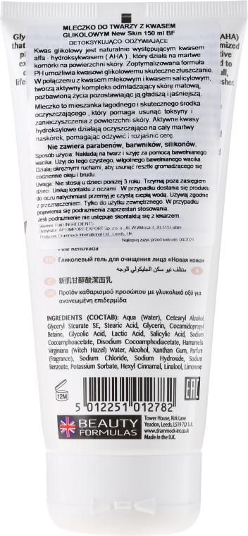 Молочко для умывания - Beauty Formulas New Skin Glycolic Facial Cleanser — фото N2