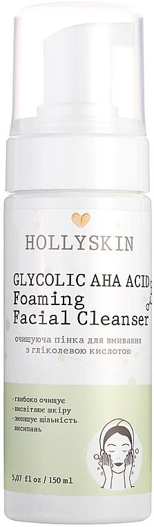 Очищающая пенка для умывания с гликолевой кислотой - Hollyskin Glycolic AHA Acid Foaming Facial Cleanser