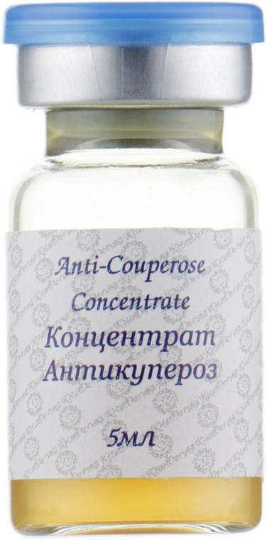 "Концентрат ""Антикупероз"" - KleoDerma Anti-Couperose Concentrate"