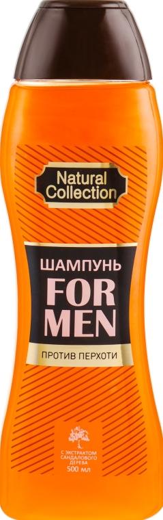 "Шампунь ""Против Перхоти"" - Pirana Natural Collection Shampoo For Men"