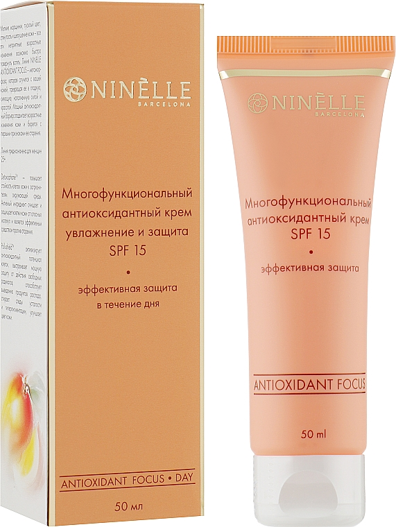 """Дневной многофункциональный крем для лица """"Увлажнение и защита"""", SPF 15 - Ninelle Barcelona Antioxidant Focus"""