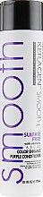 Духи, Парфюмерия, косметика Кондиционер для светлых и окрашенных волос - Organic Keragen Color Enhance Purple Conditioner