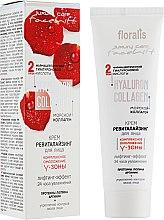 Духи, Парфюмерия, косметика Крем-ревиталайзинг для лица - Floralis Hyaluron-Collagen FaceLift Cream