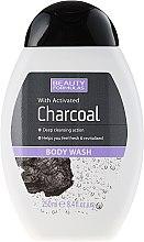 Духи, Парфюмерия, косметика Гель для душа с активированным углем - Beauty Formulas Charcoal With Activated Body Wash