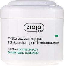 Духи, Парфюмерия, косметика Очищающая маска для лица - Ziaja Pro Cleansing Mask