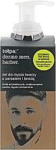 Духи, Парфюмерия, косметика Очищающий гель для лица и бороды - Tolpa Dermo Men Barber Face and Beard Gel Wash
