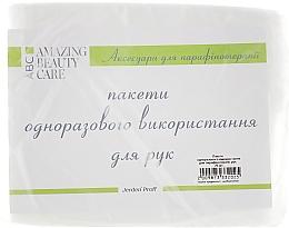 Пакеты одноразовые для парафинотерапии рук, 15*40см. - Jerden Proff — фото N3