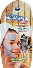 Духи, Парфюмерия, косметика Очищающая маска-пленка с активным углеродом и экстрактом водорослей - Nature's Bounty Facial Mask with Active Carbon