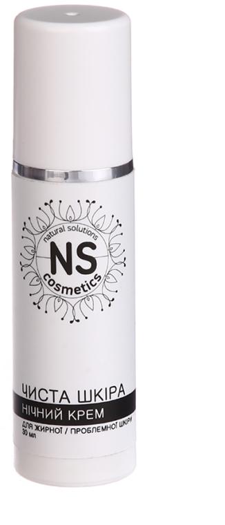 """Ночной крем """"Чистая кожа"""" - NS Cosmetics"""