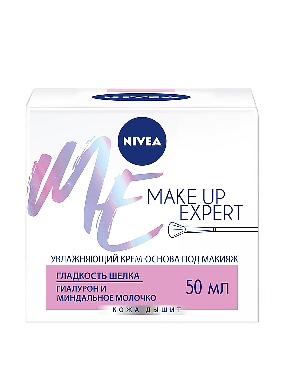 """Крем-основа под макияж """"Гладкость кожи"""" - Nivea Visage Make-Up Expert"""