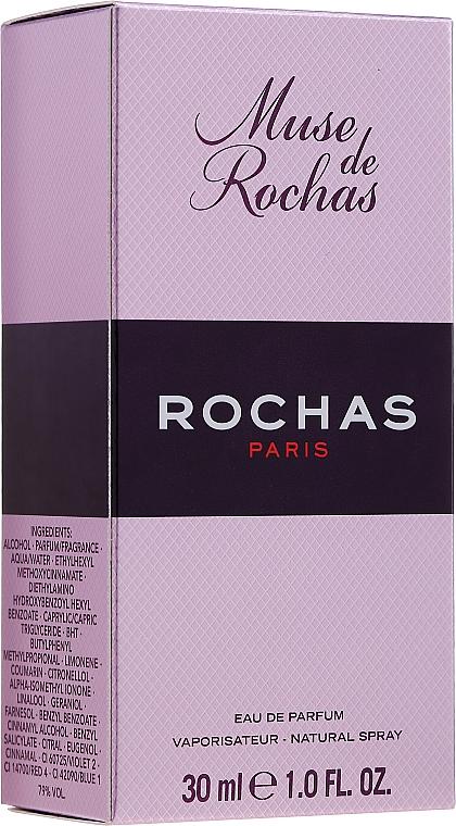 Rochas Muse de Rochas - Парфюмированная вода