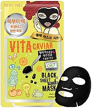 Духи, Парфюмерия, косметика Тканевая восстанавливающая маска с икрой для лица - Dewytree Vita Caviar Black Sheet Mask