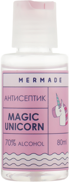 "Антисептик для рук ""Magic Unicorn"" - Mermade 70% Alcohol Hand Antiseptic"