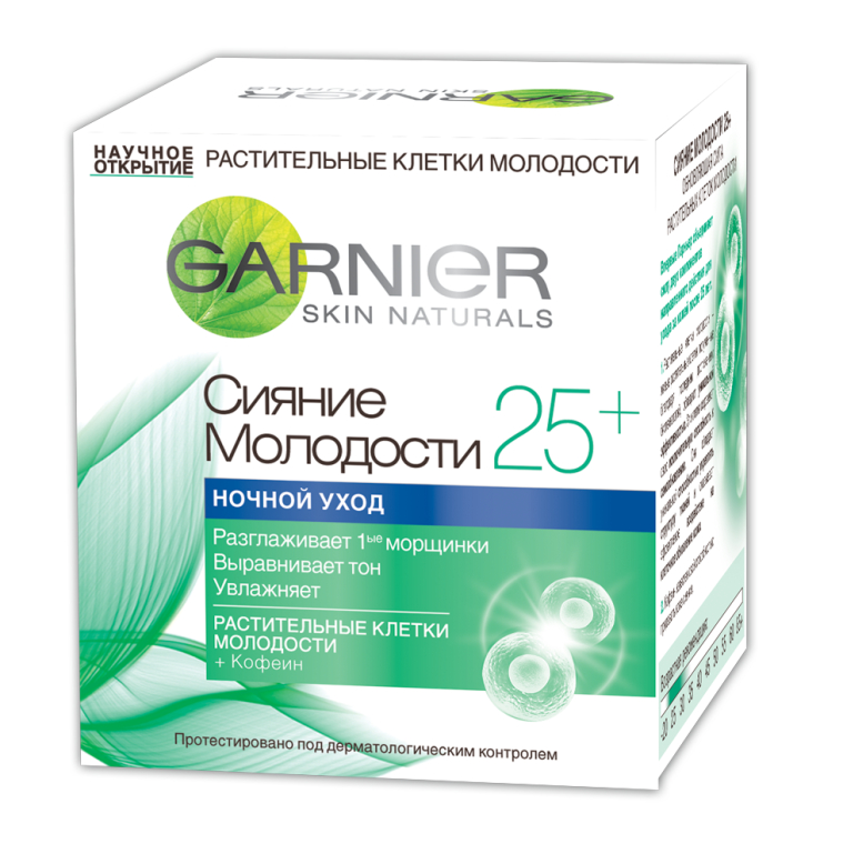 Ночной крем для лица - Garnier Skin Naturals Сияние Молодости 25+