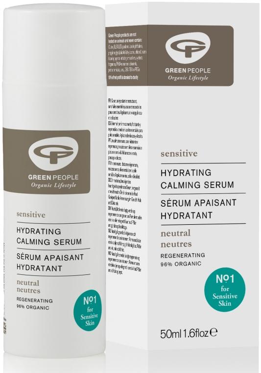 Увлажняющая сыворотка для чувствительной кожи - Green People Neutral Hydrating Serum