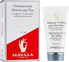 Омолаживающая маска для рук с перчатками - Mavala Cleansing Mask for Hands — фото N1