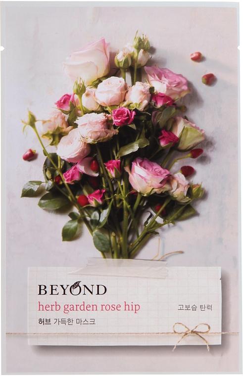 """Маска """"Шиповник"""" - Beyond Herb Garden Rose Hip Mask"""