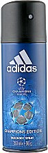 Духи, Парфюмерия, косметика Adidas UEFA Champions League Champions Edition - Дезодорант-антиперспирант