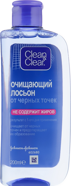 Лосьон для очистки кожи от черных точек - Clean & Clear Blackhead Clearing Daily Lotion