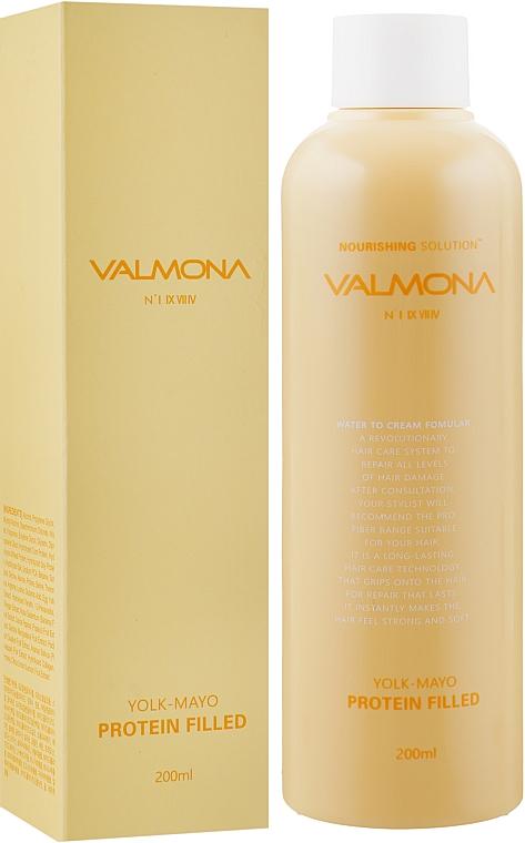 """Маска для волос """"Питание"""" - Valmona Yolk-Mayo Protein Filled"""