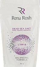 "Духи, Парфюмерия, косметика Соль Мертвого моря ""Пачули, Роза, Жасмин, Алоэ"" - Rena Rosh Dead Sea Salt"