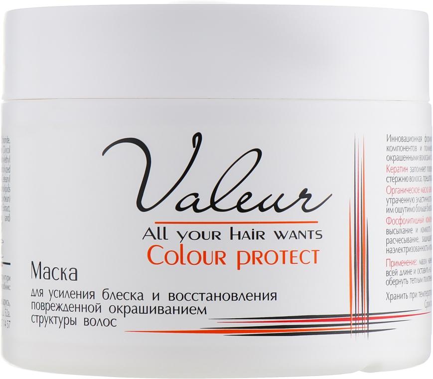 Маска для усиления блеска и восстановления поврежденной структуры волос - Liv Delano Valeur