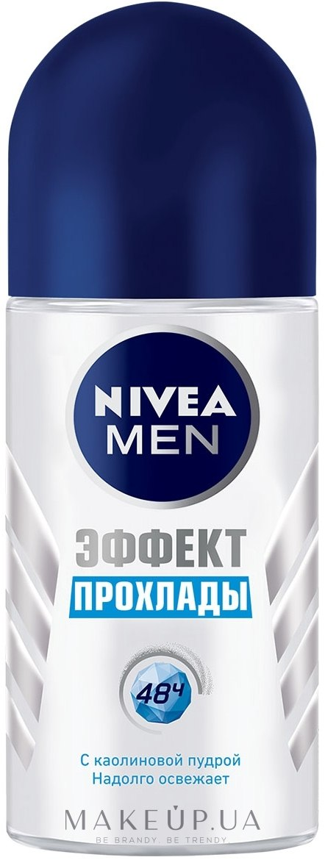 "Дезодорант шариковый антиперспирант ""Эффект прохлады"" для мужчин - Nivea For Men Coolness Effect Antiperspirant Deodorant Roll-on — фото 50ml"