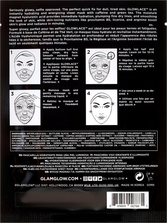 Тканевая маска - Glowlace Radiance-Boosting Hydration Sheet Mask — фото N2