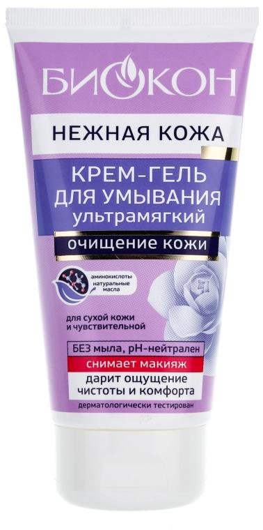 Крем-гель для умывания ультрамягкий - Биокон Нежная Кожа