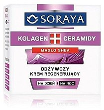 Духи, Парфюмерия, косметика Питательный крем на ночь - Soraya Kolagen i Ceramid Nourishing Cream