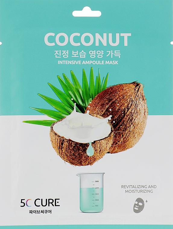 Маска для лица ампульная с экстрактом кокоса - Jkosmec Coconut Intensive Ampoule Mask