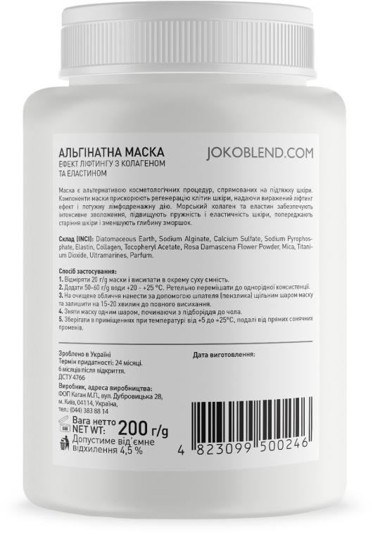 Альгинатная маска эффект лифтинга с коллагеном и эластином - Joko Blend Premium Alginate Mask — фото N6