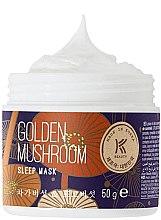 Духи, Парфюмерия, косметика Корейская маска для лица с экстрактом шиитаке - Avon K-Beauty Golden Mushroom Sleep Mask